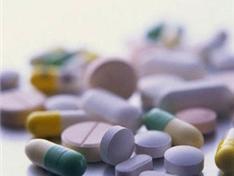 Аптеки Нарткалы