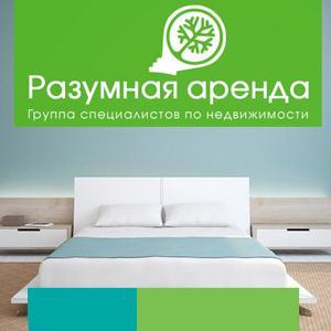 Аренда квартир и офисов Нарткалы