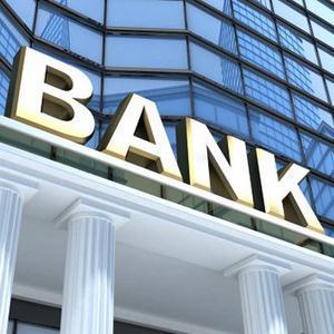 Банки Нарткалы