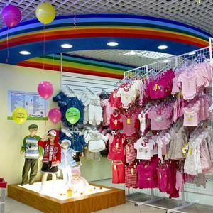 Детские магазины Нарткалы