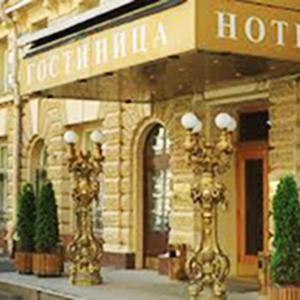 Гостиницы Нарткалы