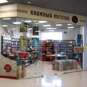 Книжные магазины Нарткалы