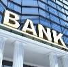 Банки в Нарткале
