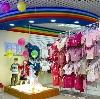 Детские магазины в Нарткале