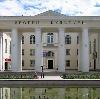 Дворцы и дома культуры в Нарткале