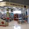 Книжные магазины в Нарткале