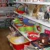 Магазины хозтоваров в Нарткале
