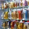Парфюмерные магазины в Нарткале