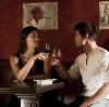 Рестораны, кафе, бары в Нарткале