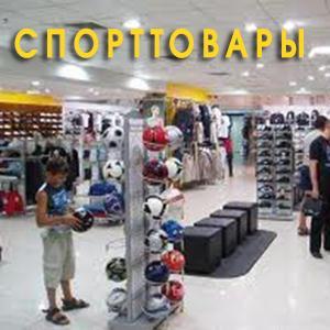 Спортивные магазины Нарткалы