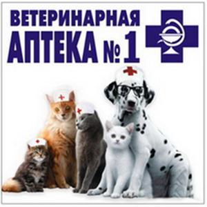 Ветеринарные аптеки Нарткалы